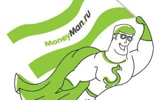 Манимен: отзывы должников