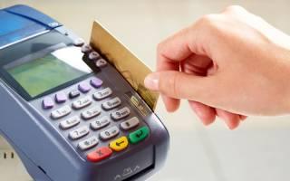 Код авторизации сбербанка: что это такое