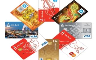 Альфа-банк: узнать о готовности карты