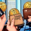 Аппаратный кошелек для криптовалюты