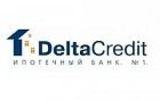 Потребительский кредит банка дельтакредит