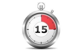 Экспресс кредит за 15 минут: где получить