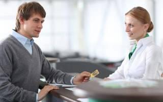 Зарплатный проект сбербанка для ип без сотрудников