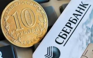 Что такое номинальный счет в банке для опекунов