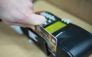 Можно ли в крыму расплачиваться картой сбербанка
